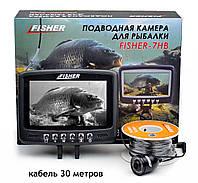 Подводная видеокамера Fisher CR110-7HB кабель 30м