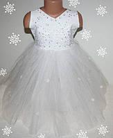 Детское праздничное платье  на девочку (нарядное, новогоднее) 2-5 лет молния