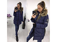 Женская  зимняя пальто-куртка Аляска  48-50, 52-54