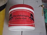 Конский гель Pferdebalsam Chillis-Gel