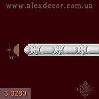Молдинг 3-0280 Classic Home 28x14x2400мм