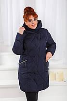 Д01 Куртка зимняя размеры 48-58, фото 3