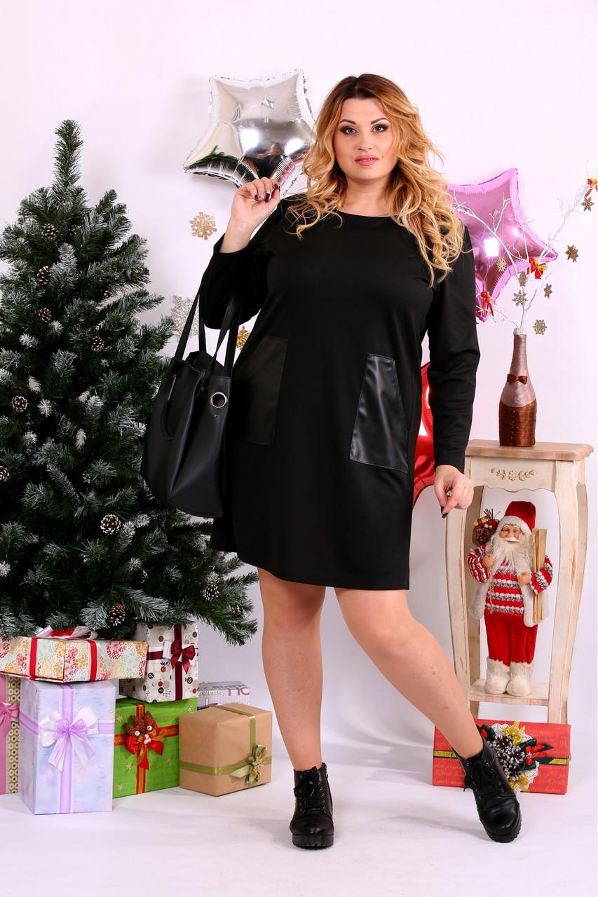 Женское платье до колена нарядное 0664 цвет черный / размер 42-74 / большой размер