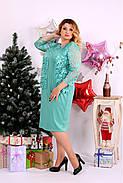 Женское нарядное платье большого размера 0662 цвет бирюза / размер 42-74 , фото 3