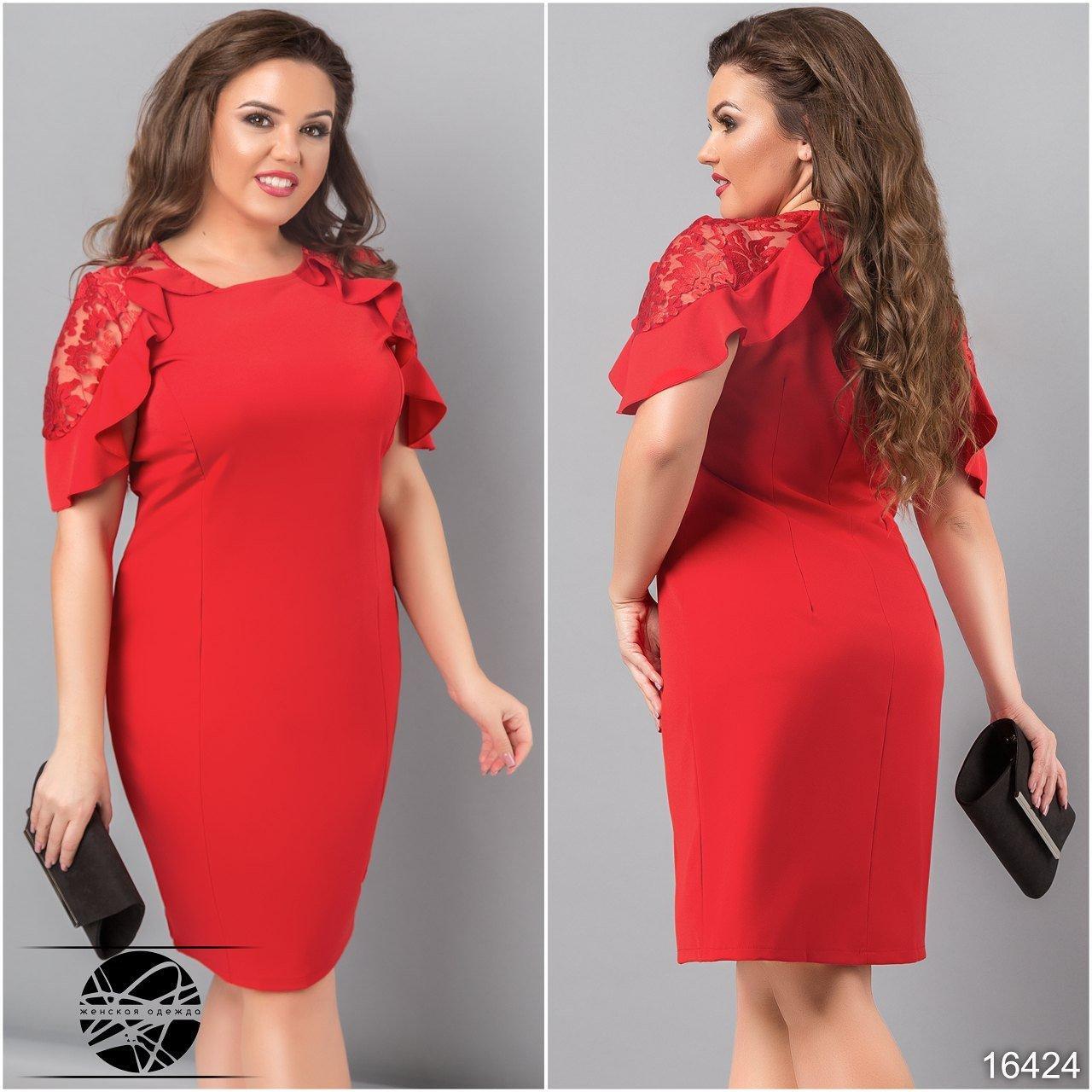 f751d8c4ac7f749 Коктейльное платье красного цвета с кружевом на рукавах. Модель 16424.  Размеры 48-54