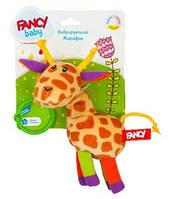 Игрушка-подвеска развивающая Fancy Baby Вибрирующий жирафик