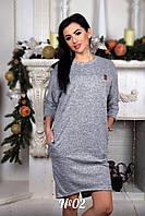 Женское ангоровое платье по колено VIKA цвет Серый