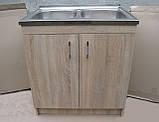 Подвійна мийка з тумбою 80х60, фото 5