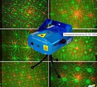Лазерный проектор 3 рисунка красно-зеленых XL-617