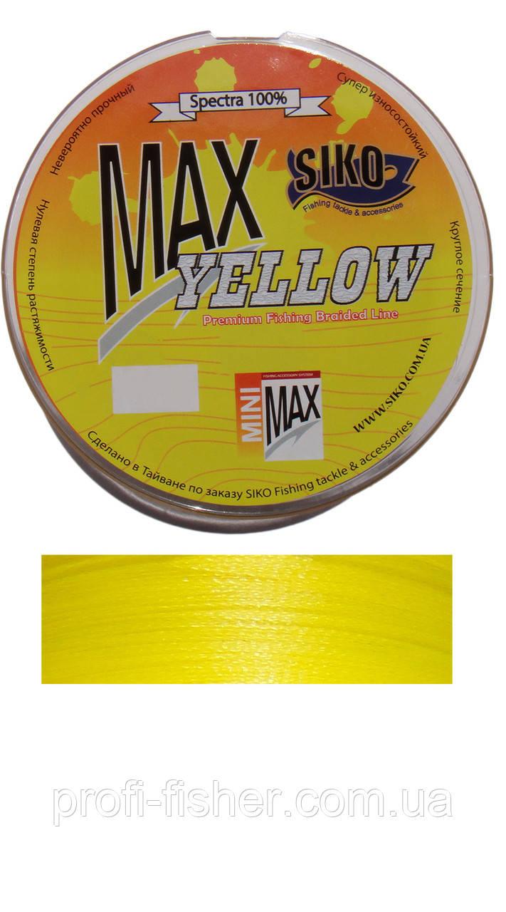 Шнур Max Yellow 0.10 135m 5.4kg  spectra 100%