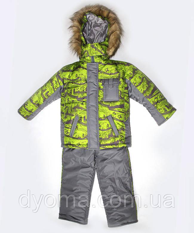 """Детский зимний костюм для мальчиков """"Город Green"""", куртка+полукомбинезон"""