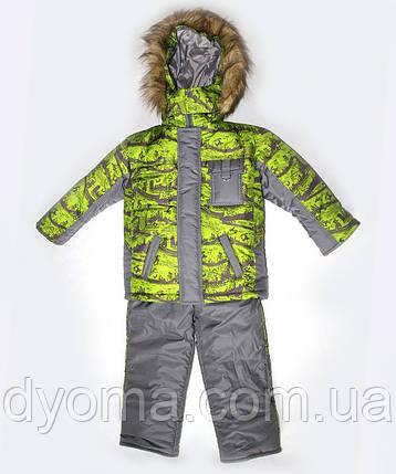 """Детский зимний костюм для мальчиков """"Город Green"""", куртка+полукомбинезон, фото 2"""