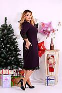 Женское платье с вырезом внизу 0660 цвет баклажан / размер 42-74 / большой размер , фото 2
