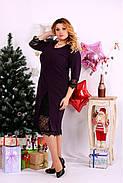 Женское платье с вырезом внизу 0660 цвет баклажан / размер 42-74 / большой размер , фото 3