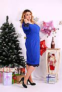 Женское платье с вырезом внизу 0660 цвет электрик / размер 42-74 / большой размер , фото 2