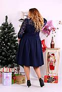 Женское платье с пышной юбкой  0659 цвет синий / размер 42-74 / большой размер , фото 4