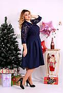 Женское платье с пышной юбкой  0659 цвет синий / размер 42-74 / большой размер , фото 2