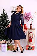 Женское платье с пышной юбкой  0659 цвет синий / размер 42-74 / большой размер , фото 3
