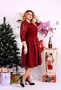 Женское платье с пышной юбкой  0659 цвет красный / размер 42-74 / большой размер , фото 2