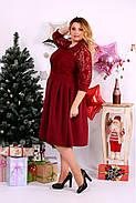 Женское платье с пышной юбкой  0659 цвет красный / размер 42-74 / большой размер , фото 3