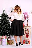 Женское платье с пышной юбкой  0659 цвет черно-белый / размер 42-74 / большой размер , фото 4