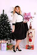 Женское платье с пышной юбкой  0659 цвет черно-белый / размер 42-74 / большой размер , фото 2
