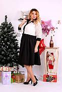 Женское платье с пышной юбкой  0659 цвет черно-белый / размер 42-74 / большой размер , фото 3