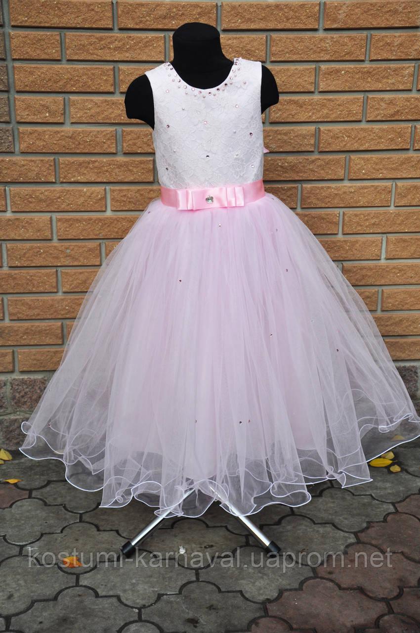 Праздничное Платье Для Девочки 7 Лет Купить В