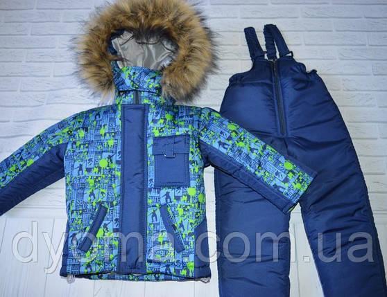 """Детский зимний костюм для мальчиков """"Клякса"""", куртка+полукомбинезон, фото 2"""