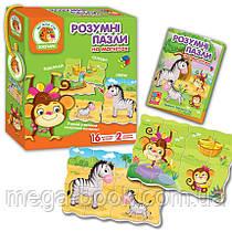 Розумні пазли Зоопарк Vladi Toys
