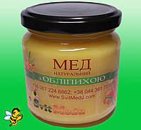 Крем мед с облепихой