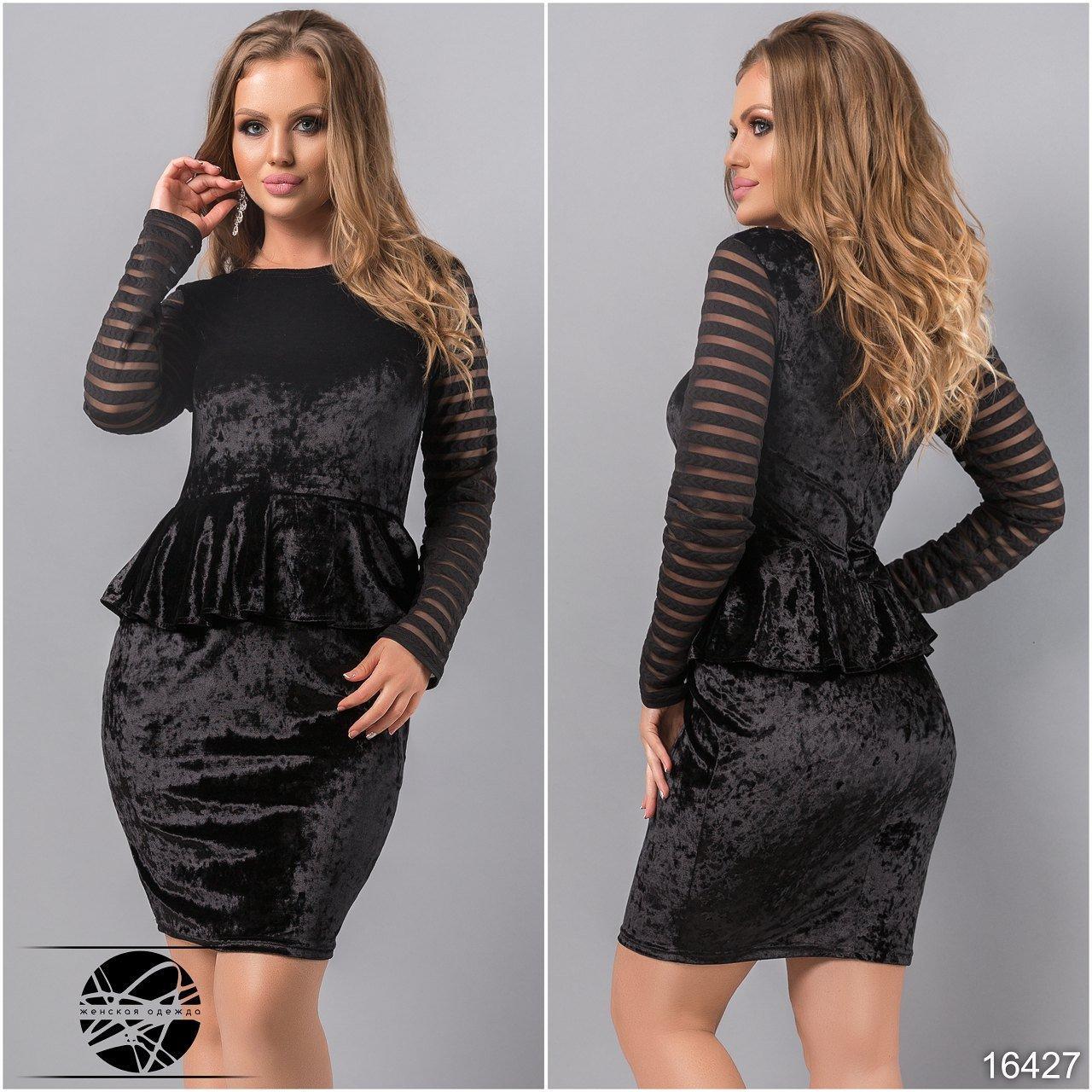 344113416128d2d Купить Вечернее бархатное платье с баской черного цвета. Модель ...