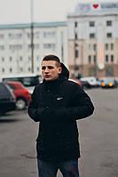 Мужская зимняя парка в стиле Nike (S, M, L, XL размеры уточнять)