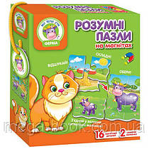 Розумні пазли Ферма Vladi Toys