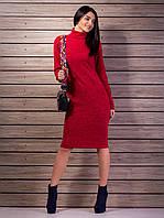 Длинного облегающее теплое платье с высоким воротом 2111