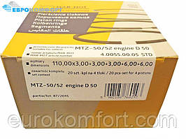 Кольца поршневые МТЗ-80, ЮМЗ-6/ Д-240, Д-65 (5 кан) MAR-MOT (Польша)