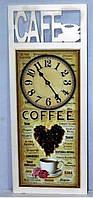 """Настенные часы """"Кафе"""" 1063-4"""