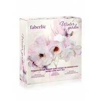 Подарочный набор для ухода за кожей рук Faberlic Winter garden