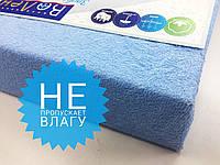 Простынь (наматрасник) на резинке из махры водонепроницаемая голубая