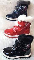 Модные зимние ботинки для девочки с натуральной опушкой, 32-37