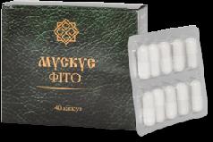Мускус Фито иммуностимулятор, онкопротектор и афродизиак 40 капсул