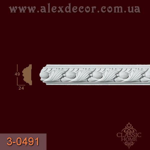 Молдинг 3-0491 Classic Home (49x24)мм