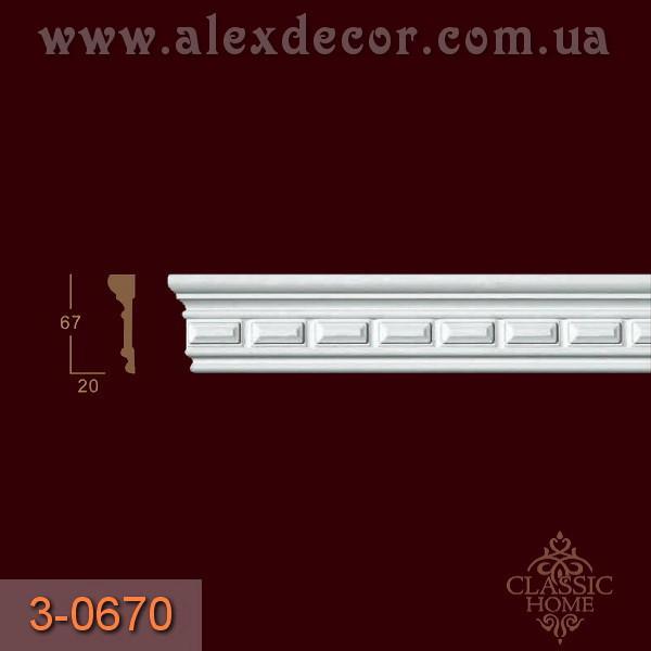 Молдинг 3-0670 Classic Home (67x20)мм
