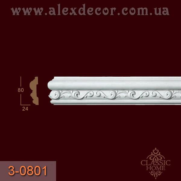 Молдинг 3-0801 Classic Home (80x24)мм