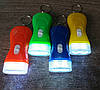 Фонарик - брелок 2 Led Flash Light