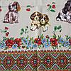 Готовое вафельное полотенце Новогоднее с собачками на бежевом и украинским орнаментом  47х70 см