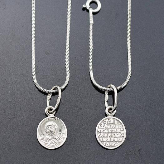 Серебряный набор Семистрельная икона, цепочка 50*0.1 см + иконка 2.1*1 см, вес серебра 4.57 г