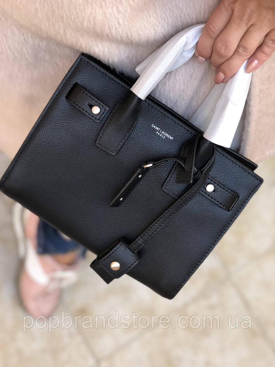02ecc377622e Классическая женская мини сумочка SAINT LAURENT Sac de Jour (реплика ...