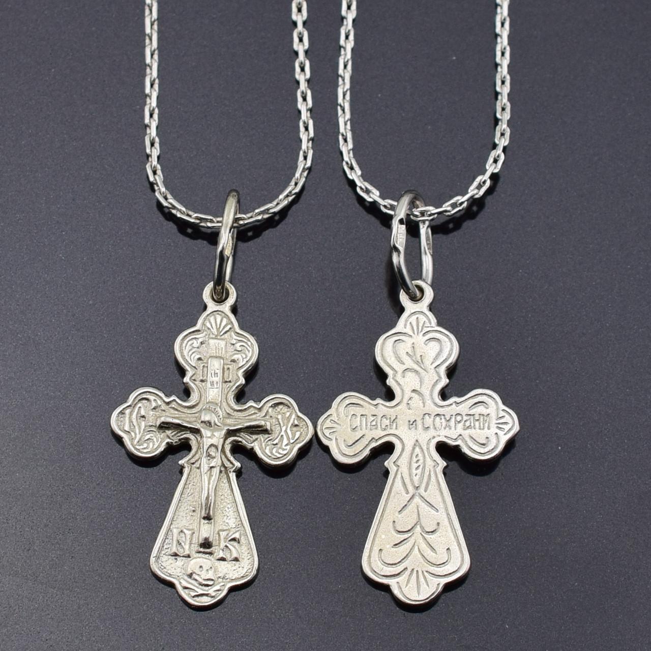 Серебряный набор, цепочка 45*0.1 см + крестик 3.1*1.5 см, вес серебра 3.92 г