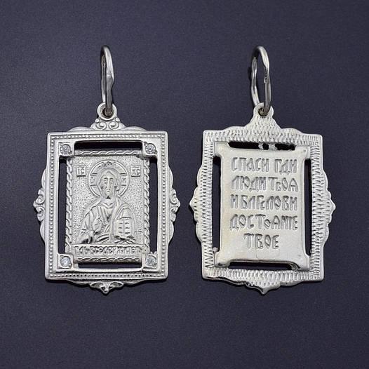 """Серебряная иконка """"Господь Вседержитель"""", размер 33*19 мм, вес 2.47 г"""